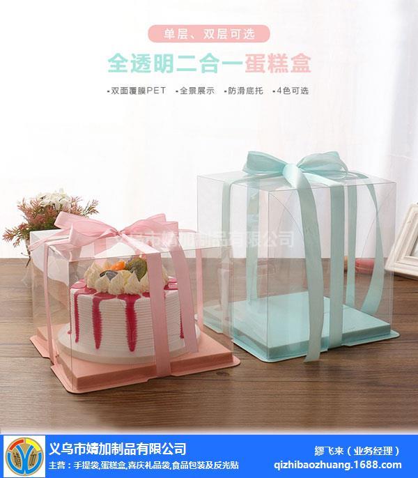 福建蛋糕盒