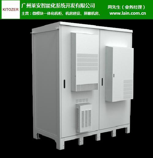 室外一體化機柜報價-開拓者-長治市室外一體化機柜