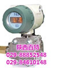 3351壓力變送器|FY3351GP、陜西百特 圖