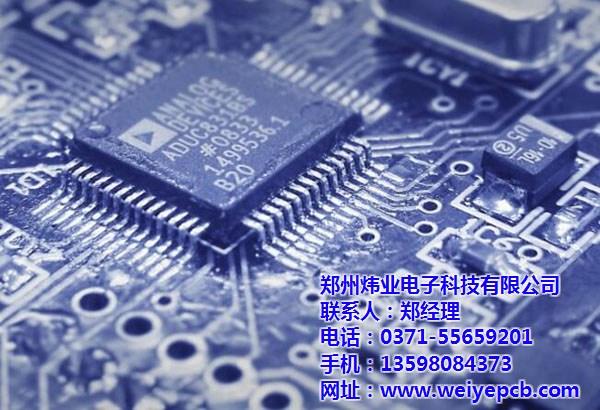 电动喷雾器电池充电器线路板-炜业电子(在线咨询)-江苏线路板