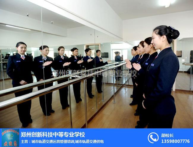 鄭州地鐵學校-鄭州地鐵學校學費-【創新科技】(推薦商家)