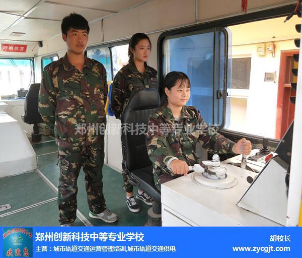 鄭州鐵路職業學校有哪些專業-【創新科技】(推薦商家)