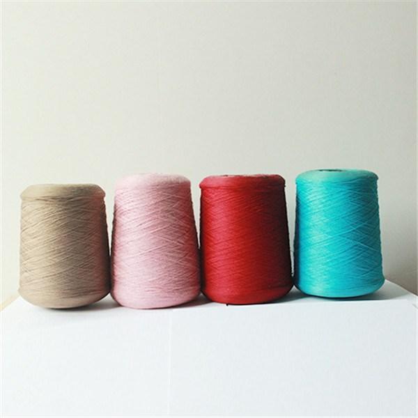 混纺纱线,优银纺织新材料,抗菌丝,北京混纺纱线