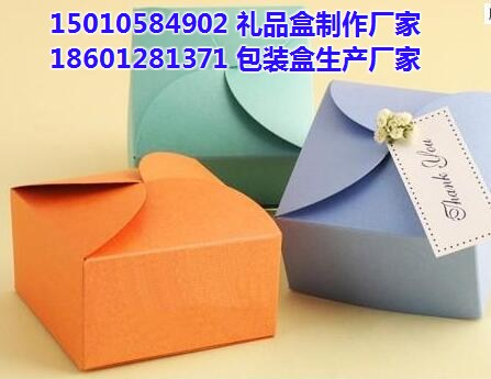 北京市包装盒v厂家厂家广联达屋面折梁怎么绘制图片