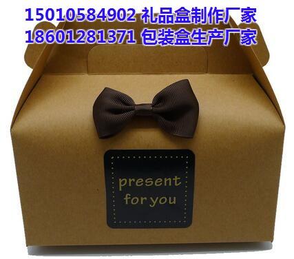 北京市包装盒印刷厂理念国内外厂家的平面设计时尚图片