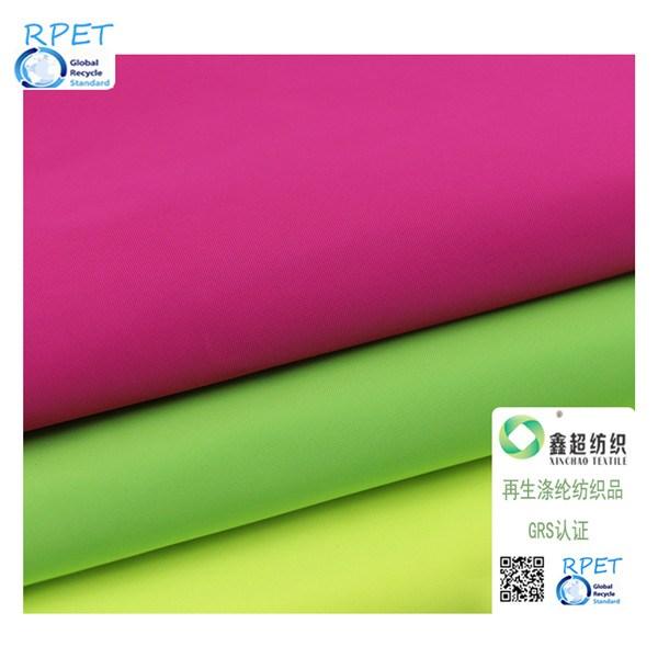 鑫*纺织GRS优富再生涤纶工厂GRS再生涤化纤帆布8安涤纶布