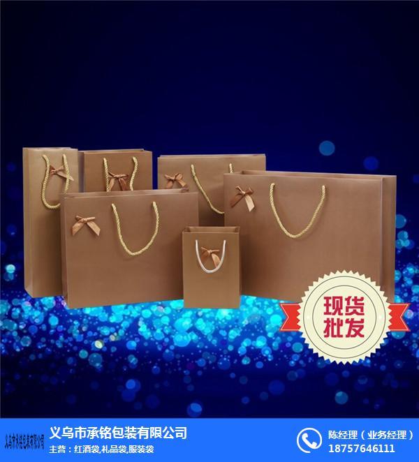 浙江購物袋 帥川您的放心之選 購物袋銷售價
