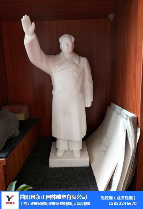 永正雕塑(多图)_重庆石雕汉白玉孔子像报价