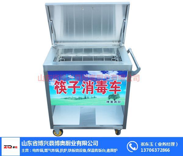 筷子烘干機**,山東博奧 在線咨詢 ,濰坊筷子烘干機