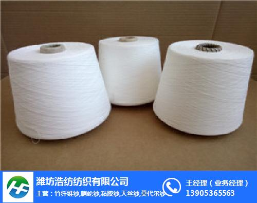 天丝棉纱40支32支价格一吨 HF 天丝棉纱40支