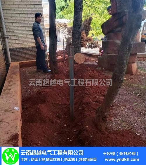 彌勒學校防雷工程公司-彌勒學校防雷工程-云南*電氣
