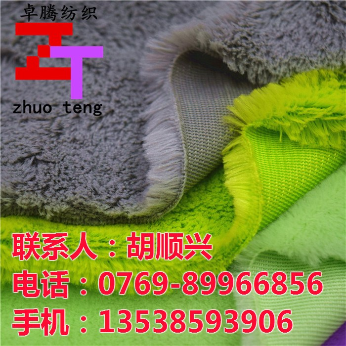 惠州pv绒厂家**,pv绒,卓腾纺织 查看