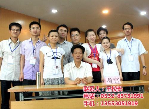 青岛职业药师培训、职业药师、青岛职业药师