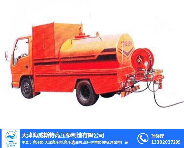 管道清洗機生產廠家_管道清洗機_海威斯特高壓泵型號