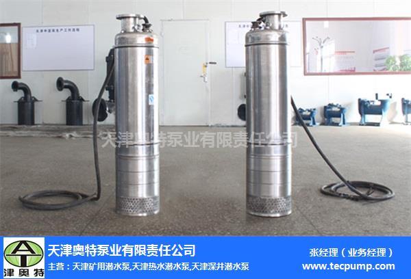 WQ型污水潛水泵規格、奧特泵業、湖南WQ型污水潛水泵