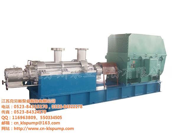 鎮江不銹鋼自動平衡多級泵 克勞斯泵業