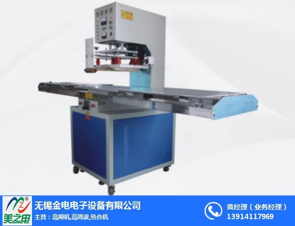 北京滑臺式高周波封口機廠,無錫金電電子設備
