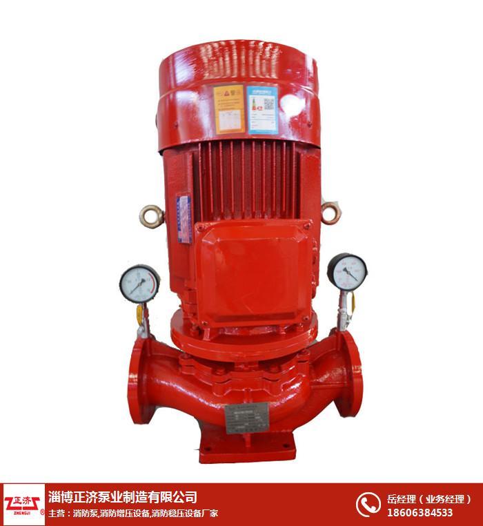 海陽立式單級消防泵|煙臺立式單級消防泵哪家強|煙臺消防設備