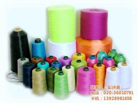 广州高强缝纫线厂家、蓓蕾线业缝纫线价格、缝纫线