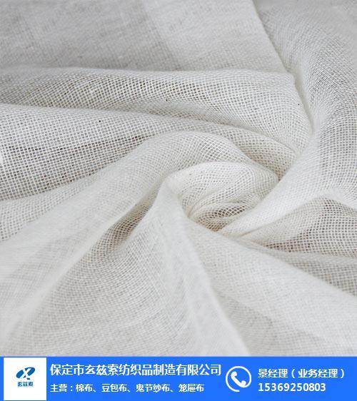 豆包布批发|云浮豆包布|玄兹索纺织