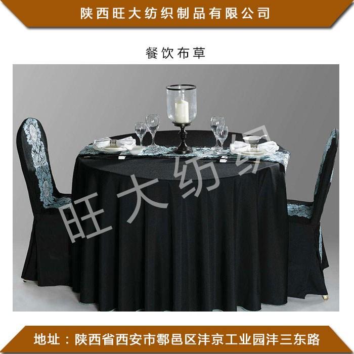 宾馆餐饮布草-青海餐饮布草-旺大纺织餐饮布草