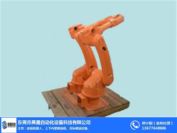 自動噴涂機-昊晟自動化設備科技-自動噴涂機定做