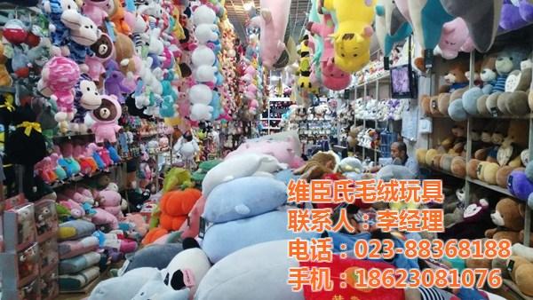 兔子毛绒玩具|重庆维臣氏|合川毛绒玩具