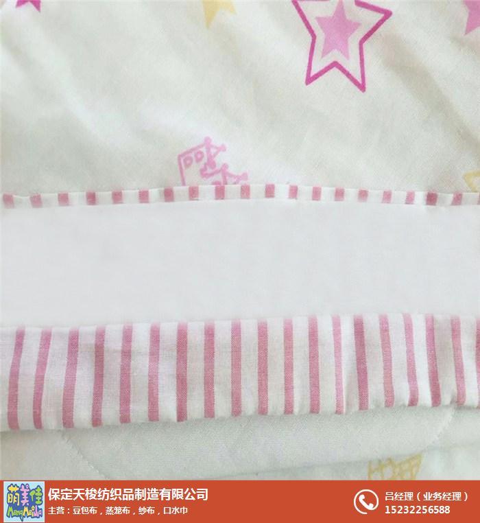 天梭纺织品,婴儿抱被厂家,黑龙江婴儿抱被