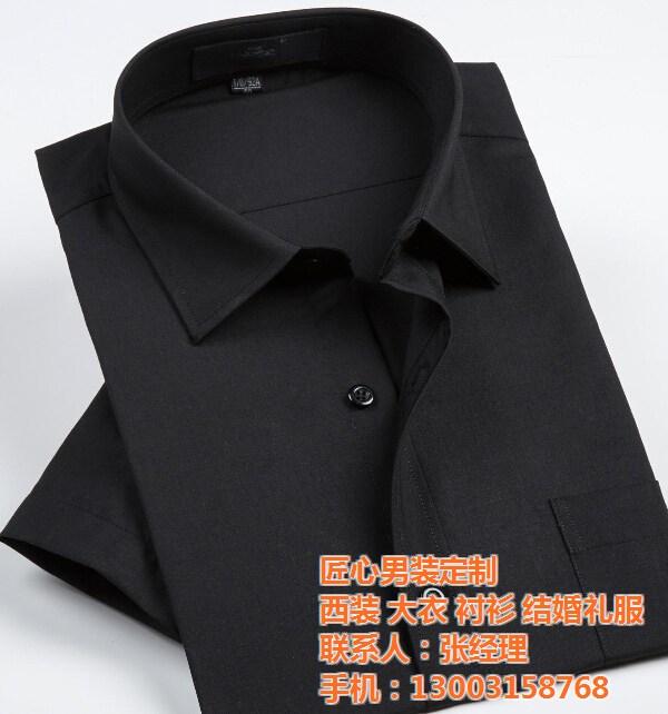 新站区衬衫定制_衬衫定制地址在哪_匠心男装定制 **商家