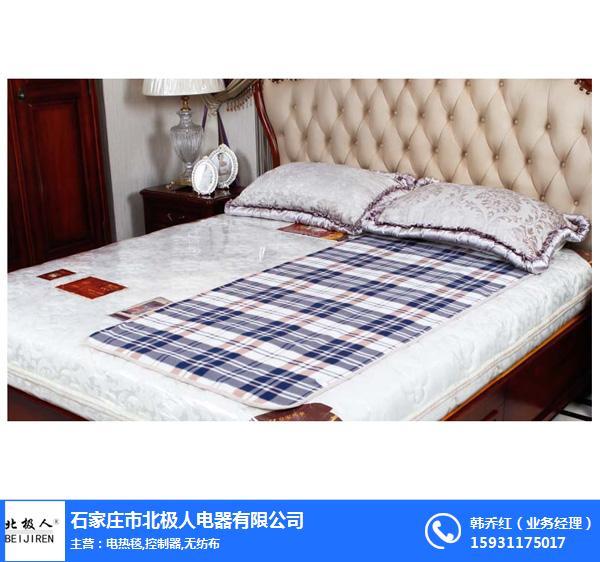 电热毯单人,北极人电器,电热毯