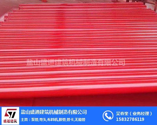 盛通泵管(圖)-好拖泵管的生產廠家-拖泵管
