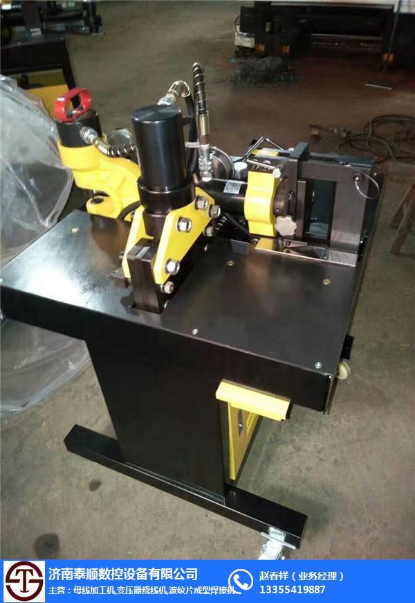 組合式銅排加工機-泰順數控廠家(在線咨詢)-西安銅排加工機
