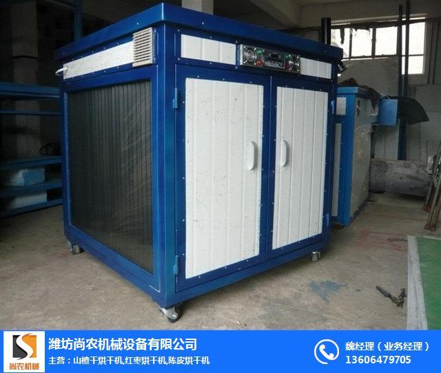 尚农机械诚信厂家(图)-黄粉虫烘干机-烘干机