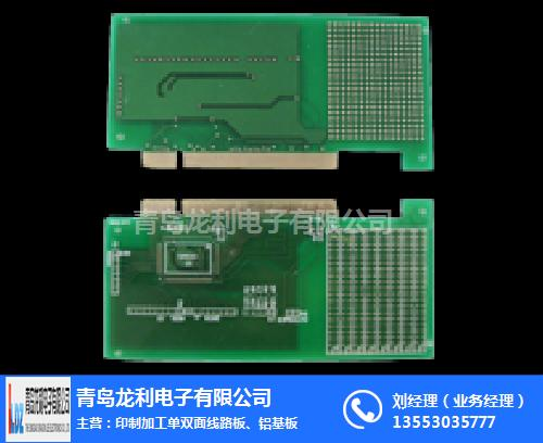 供應pcb雙面板-雙面板-