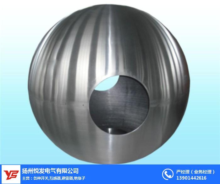 邗江區屏蔽球、均壓環、屏蔽球廠家