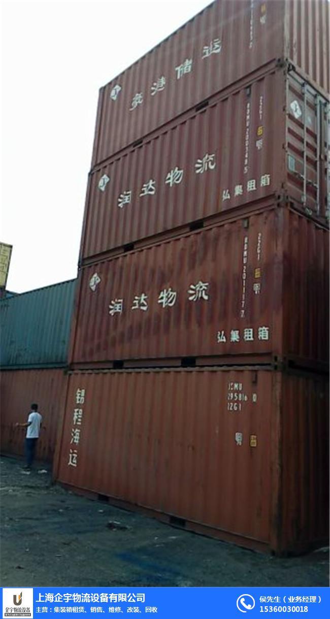 企宇集裝箱(圖)-舊海運柜有-汕尾舊海運柜