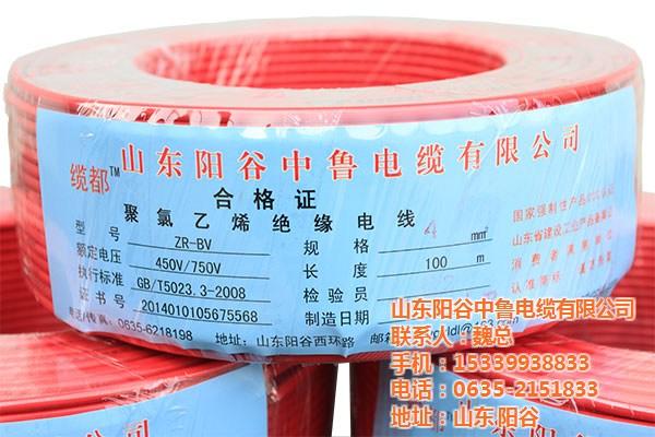 山東中魯電纜(圖)-低煙無鹵電纜-電纜