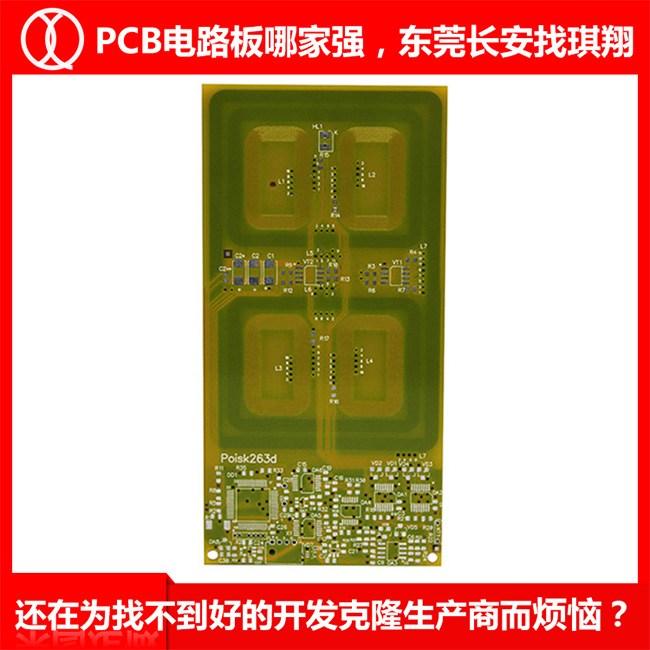 pcb雙層板打樣-琪翔電子線路板-pcb雙層板
