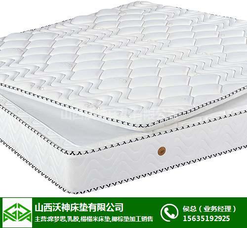 山西沃神床垫价格 图 |乳胶床垫哪种好|长治乳胶床垫