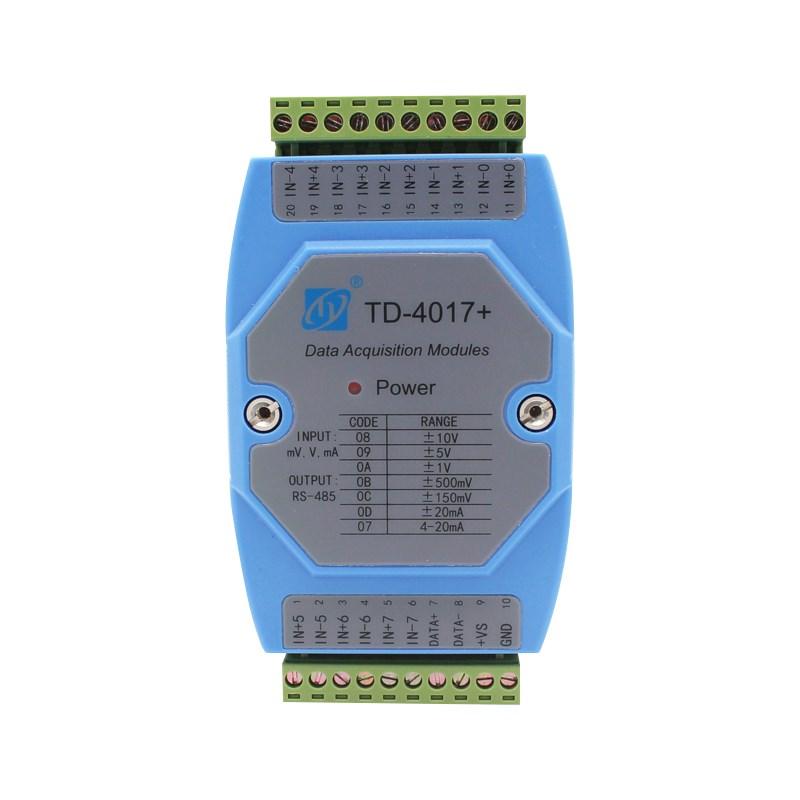 信號采集模塊-泰華儀表-4017信號采集模塊