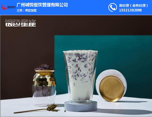 诚悦餐饮(图)-丝袜奶茶代理-奶茶代理