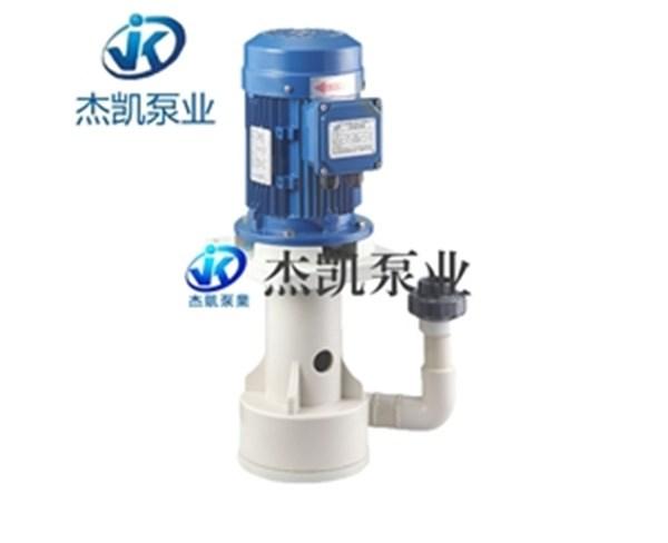 耐酸堿泵選型 杰凱泵業(**商家)