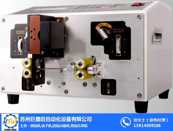 電腦剝線收線機、蘇州巨晟旺(在線咨詢)、合肥剝線機