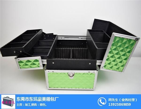 铝合金化妆箱生产商_铝合金化妆箱_豪美箱包