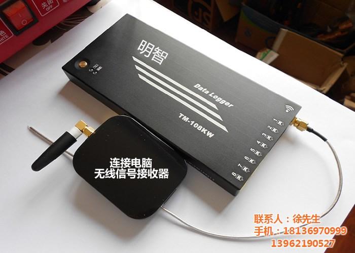 涂裝爐溫儀-常州爐溫測試儀-蘇州明智電子