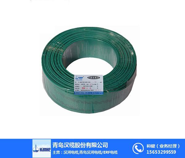 青島漢河廠家**、青島漢河、漢河電纜(查看)