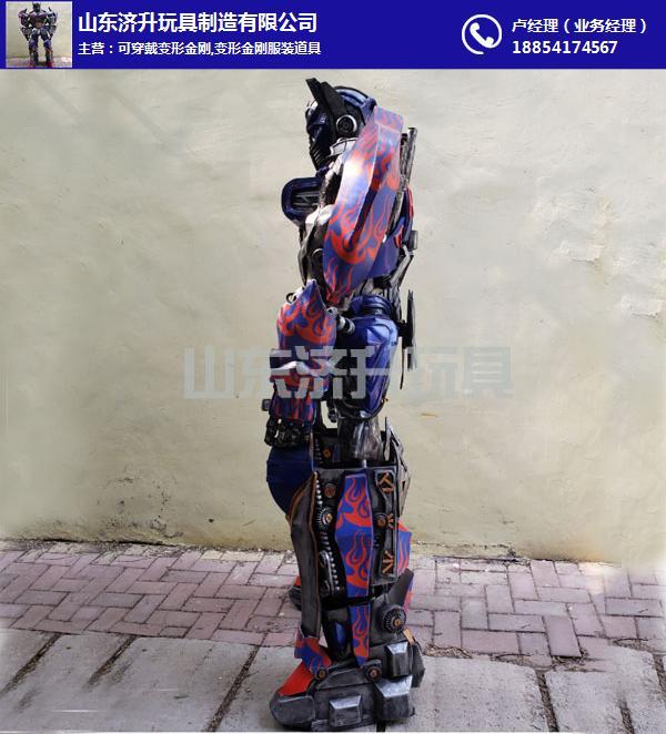 武漢真人穿戴版變形金剛,濟升玩具**廠家