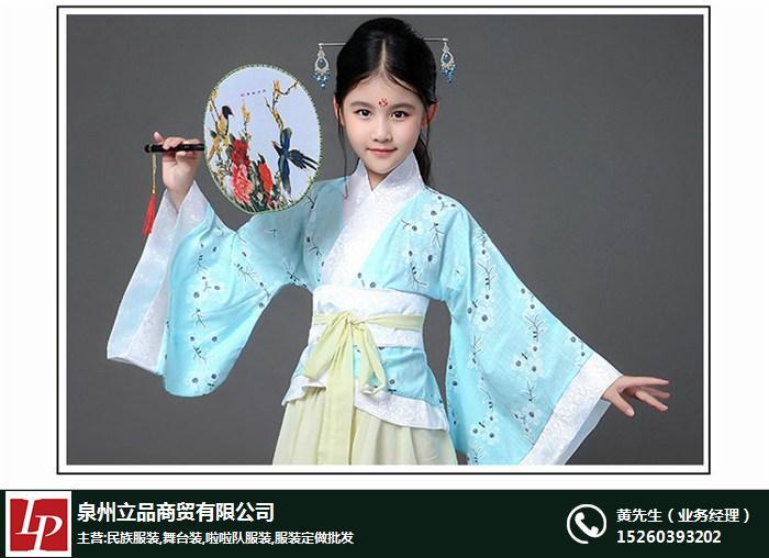 福州漢服-福州漢服定做生產廠家-立品商貿-可定做有網店