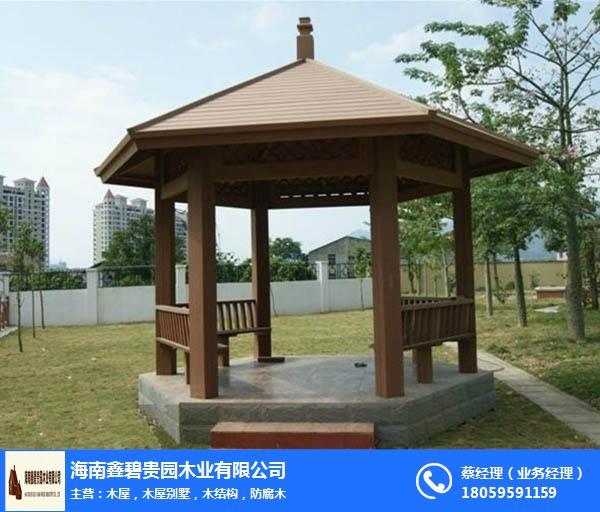 亲水平台木栏杆,亲水平台,鑫碧贵园木业