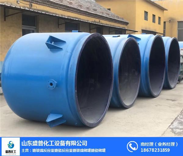 河北反應釜企業推廣,盛普化工,衡水反應釜